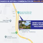 Museo Casa Natal del General Francisco de Paula Santander